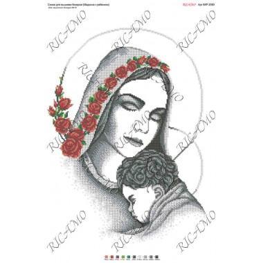 """Схема ікони для вишивки бісером """"Мадонна с ребёнком"""" (А2)"""