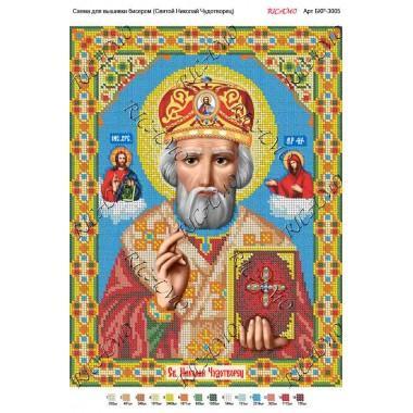 """Схема ікони для вишивки бісером """"Святой Николай Чудотворец"""" (А3)"""