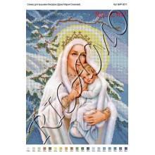 """Схема ікони для вишивки бісером """"Дева Мария Снежная"""" (А3)"""