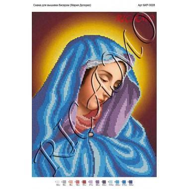 """Схема ікони для вишивки бісером """"Мария Долорес"""" (А3)"""