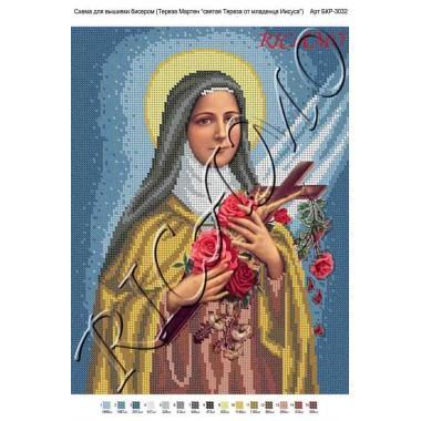 """Схема ікони для вишивки бісером """"Тереза Мартен «святая Тереза от младенца Иисуса»"""" (А3)"""