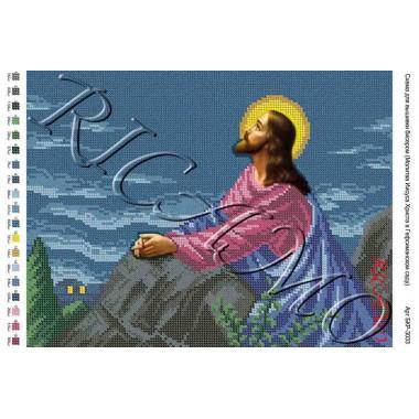 "Схема ікони для вишивки бісером ""Молитва Иисуса Христа в Гефсиманском саду"" (А3)"