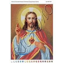 """Схема ікони для вишивки бісером """"Святейшее сердце Иисуса Христа"""" (А3)"""