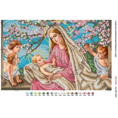 """Схема ікони для вишивки бісером """"Мадонна в саду"""" (А3)"""