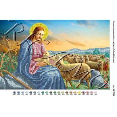 """Схема ікони для вишивки бісером """"Ісус — Добрий Пастир"""" (А3)"""