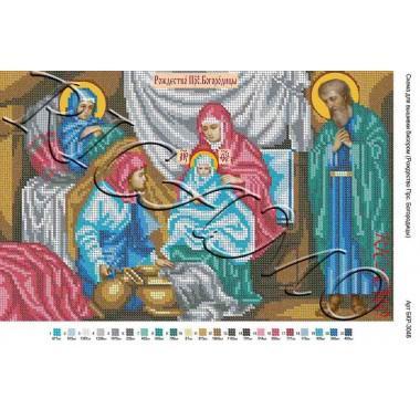 """Схема ікони для вишивки бісером """"Рождество Пресвятой Богородицы"""" (А3)"""