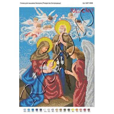 """Схема ікони для вишивки бісером """"Різдво Богородиці"""" (А3)"""