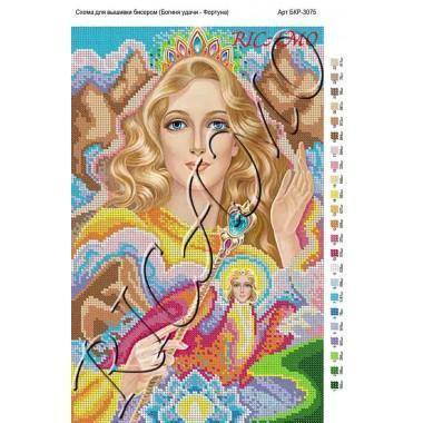 """Схема ікони для вишивки бісером """"Богиня удачи - Фортуна"""" (А3)"""