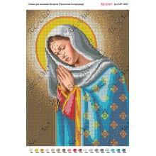 """Схема ікони для вишивки бісером """"Пресвята Богородиця"""" (А3)"""