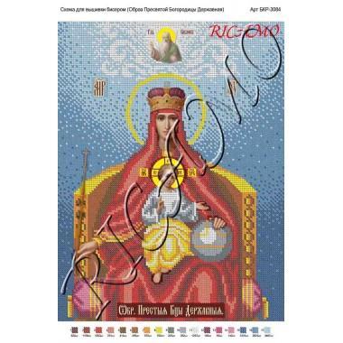 """Схема ікони для вишивки бісером """"Образ Пресвятої Богородиці Державна"""" (А3)"""