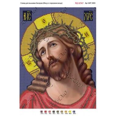 """Схема ікони для вишивки бісером """"Ісус в терновому вінку"""" (А3)"""