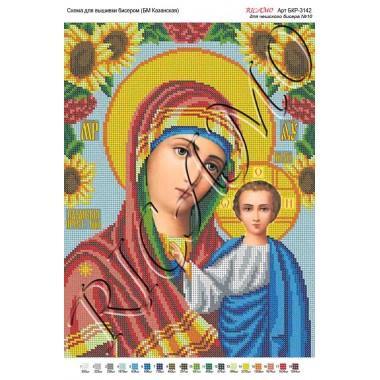 """Схема ікони для вишивки бісером """"БМ Казанская"""" (А3)"""