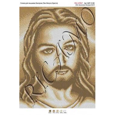 """Схема ікони для вишивки бісером """"Лик Иисуса Христа"""" (А3)"""
