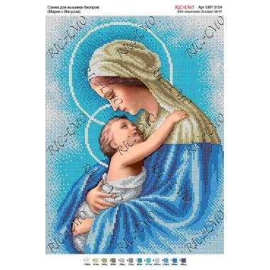 """Схема ікони для вишивки бісером """"Мария с Иисусом"""" (А3)"""