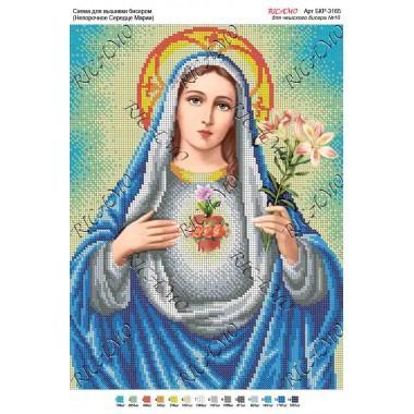 """Схема ікони для вишивки бісером """"Непорочное Сердце Марии"""" (А3)"""
