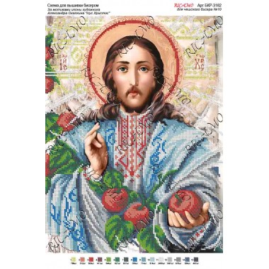 """Схема ікони для вишивки бісером """"По мотивам А.Охапкина «Ісус Христос»"""" (А3)"""