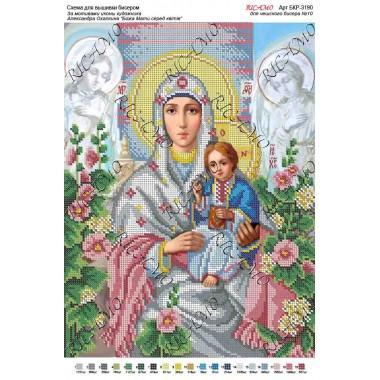 """Схема ікони для вишивки бісером """"По мотивам А.Охапкина «Божа Мати серед квітів»"""" (А3)"""