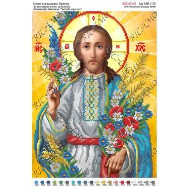 """Схема ікони для вишивки бісером """"По мотивам А.Охапкина «Господь наш Ісус»"""" (А3)"""