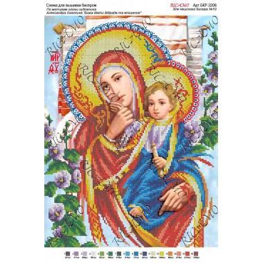 """Схема ікони для вишивки бісером """"По мотивам А.Охапкина «Божа Мати Відрада та втішення»"""" (А3)"""