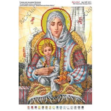 """Схема ікони для вишивки бісером """"По мотивам А.Охапкина «Закарпатська Божа Мати»"""" (А3)"""
