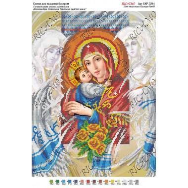 """Схема ікони для вишивки бісером """"По мотивам А.Охапкина «Явлення святої ікони»"""" (А3)"""
