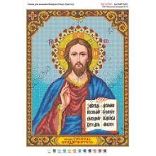 """Схема ікони для вишивки бісером """"Иисус Христос"""" (А3)"""