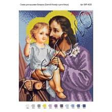 """Схема ікони для вишивки бісером """"Святой Иосиф и дитя Иисус"""""""