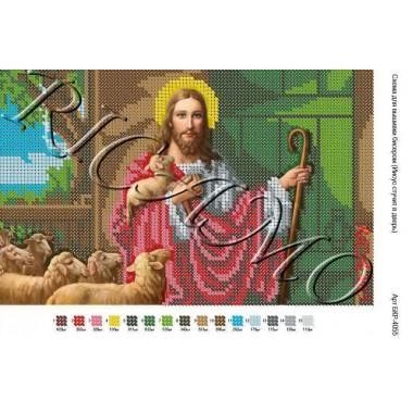 """Схема ікони для вишивки бісером """"Касперовская икона Божией Матери"""""""