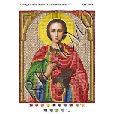 """Схема ікони для вишивки бісером """"Иисус стучит в дверь"""""""