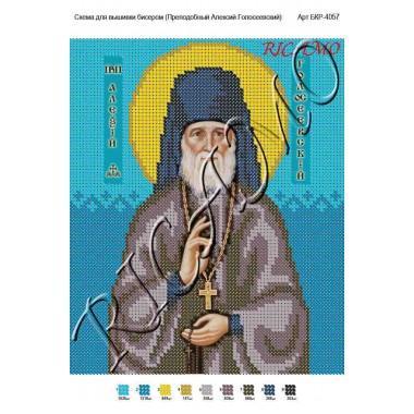 """Схема ікони для вишивки бісером """"Святой Пантелеймон — целитель"""""""