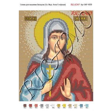 """Схема ікони для вишивки бісером """"Святая Елизавета"""""""
