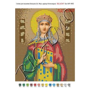 """Схема ікони для вишивки бісером """"Святая мученица Татиана Римкая"""""""