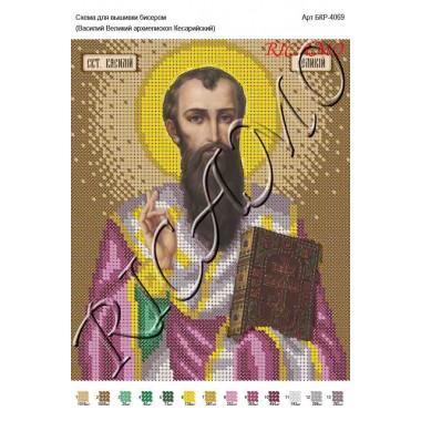 """Схема ікони для вишивки бісером """"Святая мученица Марина"""""""