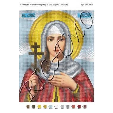 """Схема ікони для вишивки бісером """"Василий Великий архиепископ Кесарийский"""""""