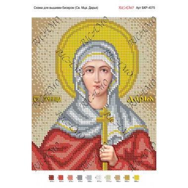 """Схема ікони для вишивки бісером """"Святой великомученик Димитрий Солунский"""""""