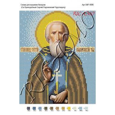 """Схема ікони для вишивки бісером """"Святой преподобный Макарий Великий"""""""