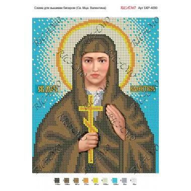 """Схема ікони для вишивки бісером """"Святая великомученица Анастасия Узорешительница"""""""