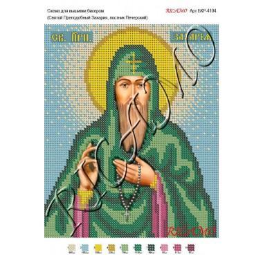 """Схема ікони для вишивки бісером """"Святой преподобный Захария, постник Печерский"""""""