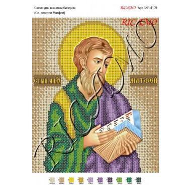 """Схема ікони для вишивки бісером """"Святой апостол Матфей"""""""