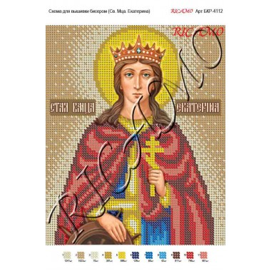 """Схема ікони для вишивки бісером """"Святая мученица Екатерина"""""""