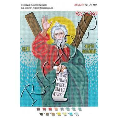 """Схема ікони для вишивки бісером """"Святой апостол Андрей Первозванный"""""""