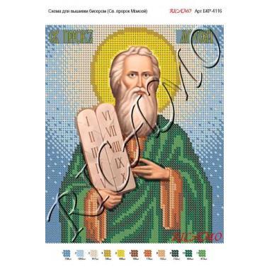 """Схема ікони для вишивки бісером """"Святой пророк Моисей"""""""
