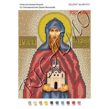 """Схема ікони для вишивки бісером """"Святой благоверный князь Даниил Московский"""""""