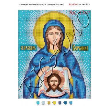 """Схема ікони для вишивки бісером """"Святая праведная Вероника"""""""