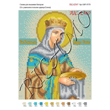 "Схема ікони для вишивки бісером ""Святая равноапостольная царица Елена"""