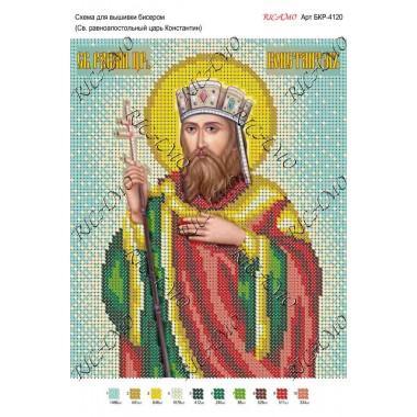 """Схема ікони для вишивки бісером """"Святой равноапостольный царь Константин"""""""