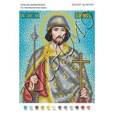 """Схема ікони для вишивки бісером """"Святой благоверный князь Борис"""""""