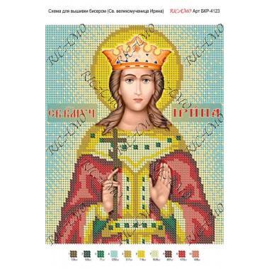 "Схема ікони для вишивки бісером ""Святой великомученица Ирина"""