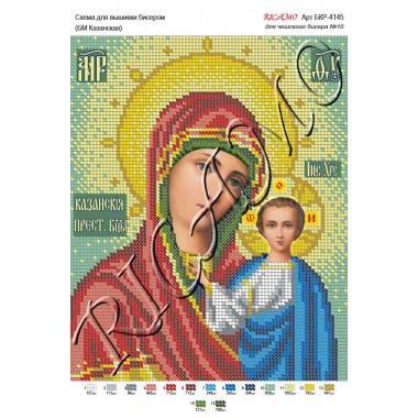 """Схема ікони для вишивки бісером """"БМ Казанская"""""""