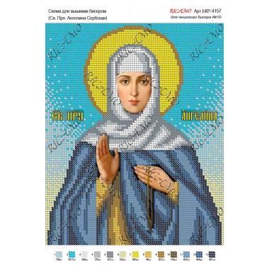 "Схема ікони для вишивки бісером ""Св. Преподобная Ангелина Сербская"""